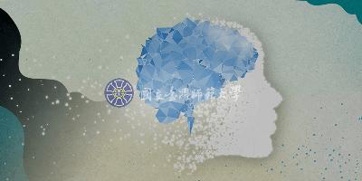 國立臺灣師範大學 通識教育中心