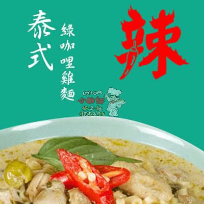 南僑小廚師
